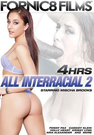 Порно starring aria