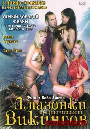 bukini-vkontakte-smotret-porno-film-izvrashenniy-festival-s-russkim-perevodom-onlayn-zakanchivaetsya-minetom-devushki