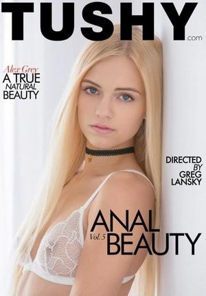 Порно анальные красотки, секси девушек