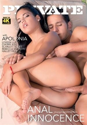 Секс с анальными девственницами