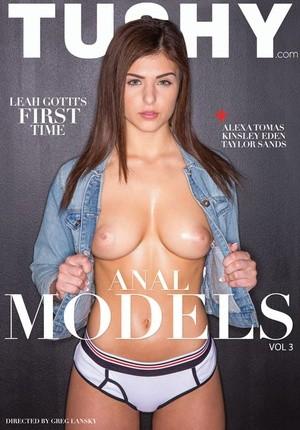 Порно фильм моделями, пышечки огромными задницами