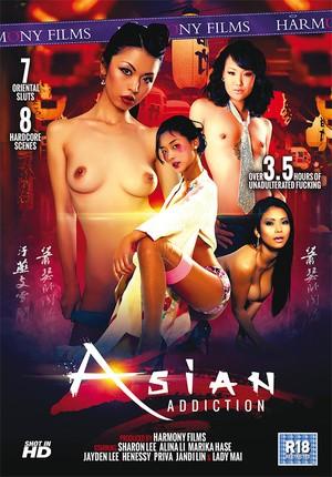 Азиатская анальная зависимость — 8
