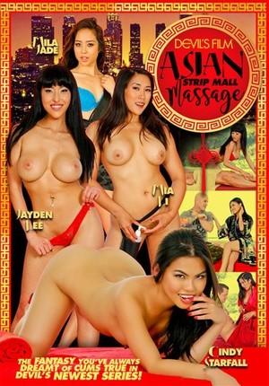 секс видео фильмы азия