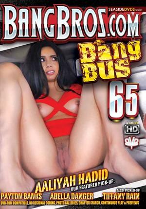 Порно фильм автобус