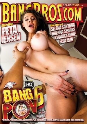Порно фильм с участием третьего лица #2