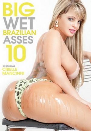 Бразильские задницы порно