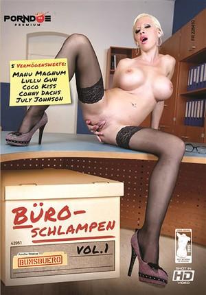 Немецкое офисное порно
