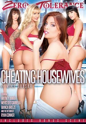 Домохозяйки порно кино