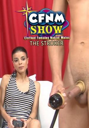 Женский мастурбатор порно