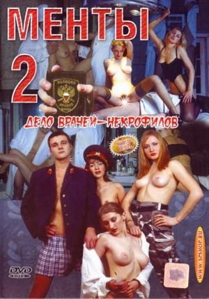 Порно докторов фильмы — pic 2