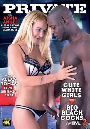 Черные с белыми девушками порно