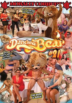 Секс dancing bear онлайн