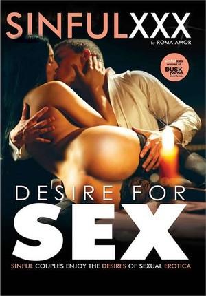 Фильм про желание секса