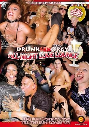 порно фильм ночные ласки