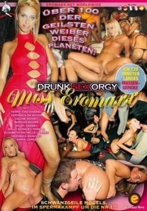 Порно фильмы drunk