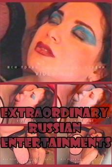 porno-ekstraordinarnie-russkie-zabavi-smotret-onlayn