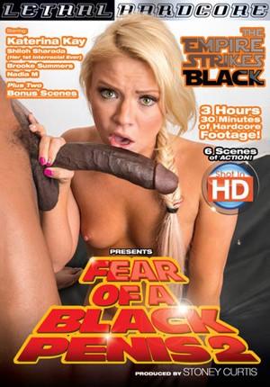 Порно фильм страхи