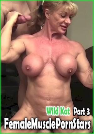 Порно мускулистая женщина
