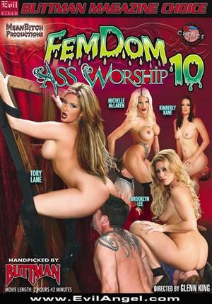 porno-fetish-poklonenie-popkam