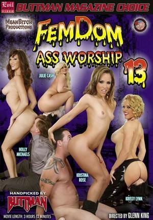 Доминирующее женское порно