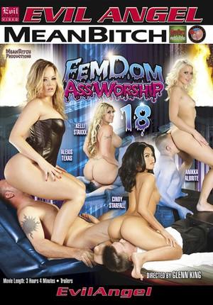 Поклонение женской жопе порно ролик