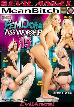 Порно онлайн поклонение жопе