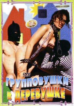 porno-film-gruppovushka-v-derevushke