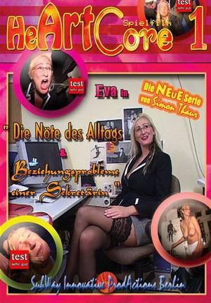 Онлайн порно сущность