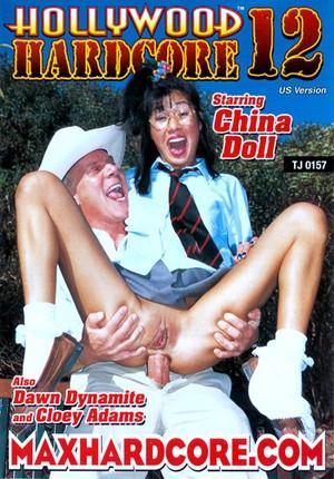 Хардкор порнофильм
