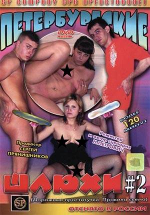 igri-razdevanie-dve-shlyuhi-porno-minetu