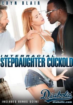 Порно фильм падчерица смотреть
