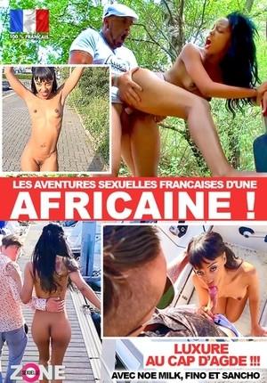 Порно девушки франции, личное порно фото короткие шорты