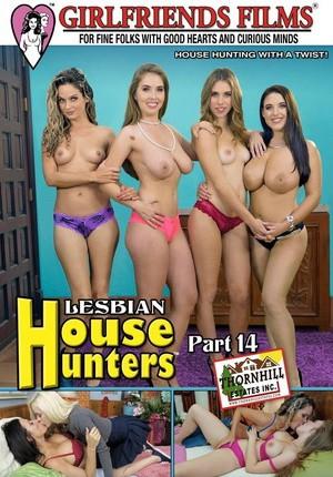 Дом охотниц порно фото 663-497