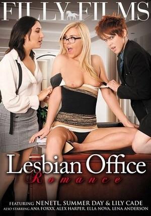 Порно офисные романы