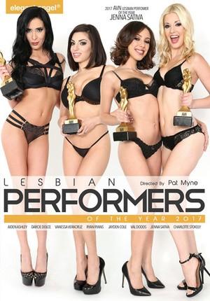 Лучшее порно лесбиянки 2012 года
