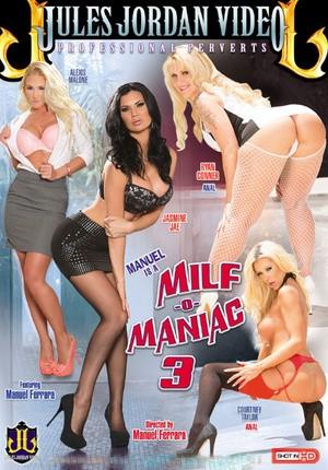 Маньяк порно фильм