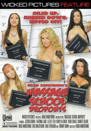Порно фильмы у массажистки подборки