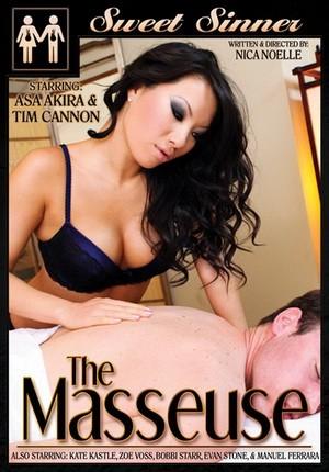 Порно фильм про масажыстку