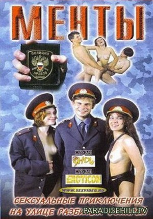 porno-s-politsiey-film-foto-gimnastki-alini-kabaevoy-v-pikantnom-vide