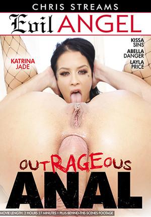 Порно фильм настоящий