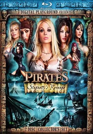 Смотреть порно онлайн пираты 2 месть стагнетти