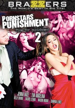 Накозание порнозвезд онлайн
