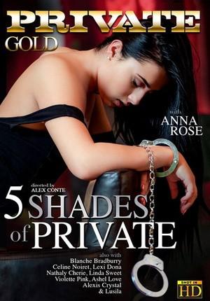 Порно private смотреть онлайн с русским переводом