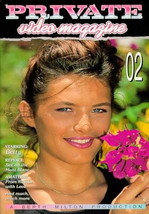 Журнал приват порно видео