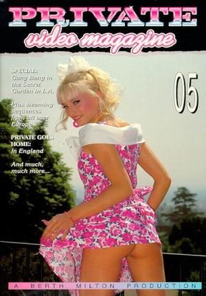 Порно журнал каталог порно фильмов шалости