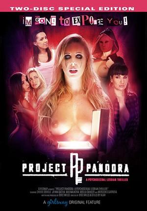 Пондора порно фильм онлайн