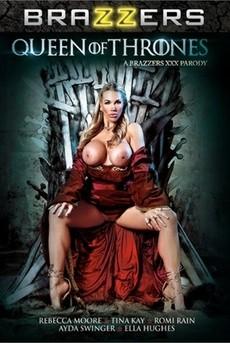 Порно Пародия Королева Воинов