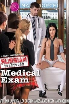 Порно фильм жульничество на экзамене 2