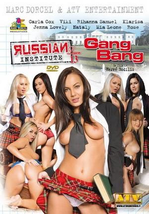 Русскиий институт порно