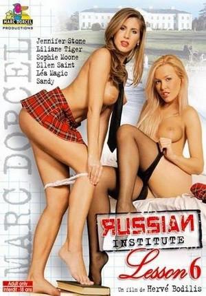 Порно фильм русский институт урок 9